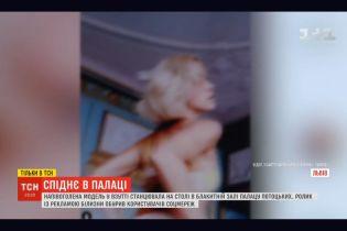 Модель в нижнем белье танцевала на столе в Дворце Потоцких: сеть взорвало такая реклама