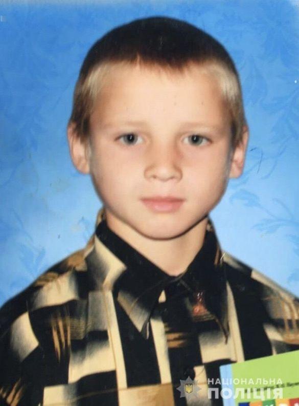 Микола Демедюк розшук на Закарпатті