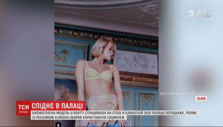Полуобнаженная модель в рекламе женского белья станцевала во львовском Дворце Потоцких