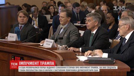 Наслідки Ukraine-Gate: що розповіли перші свідки у відкритих слуханнях щодо імпічменту Трампа