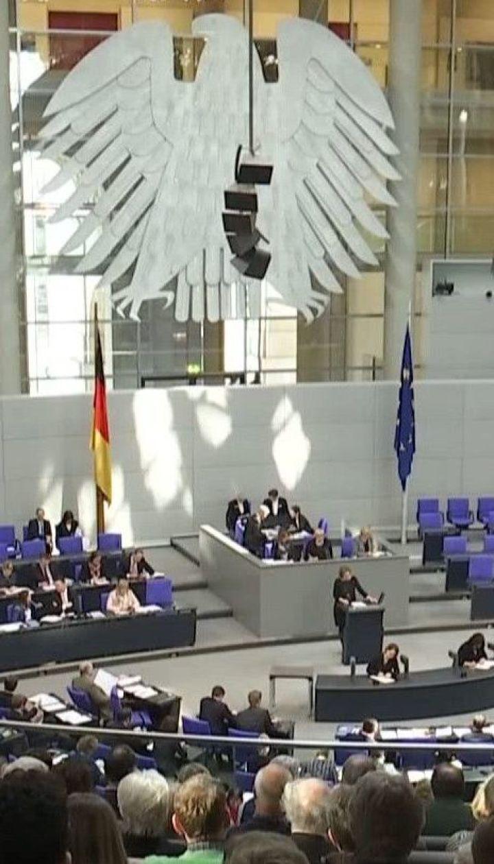 """Парламент Германии проголосовал за защиту российского газопровода """"Северный поток - 2"""""""
