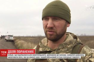 Зберегти ноги полковнику Євгену Коростильову, який підірвався на Донбасі, не вдалося