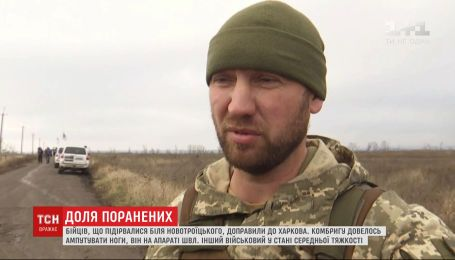 Сохранить ноги полковнику Евгению Коростылеву, который подорвался на Донбассе, не удалось