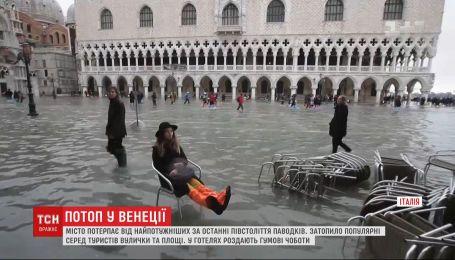 Венеція потерпає від високої води і сильних вітрів, але туристів негода не лякає