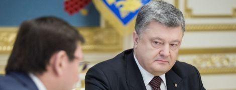 Луценко сотрудничал с адвокатом Трампа с согласия Порошенко – заместитель помощника госсекретаря США