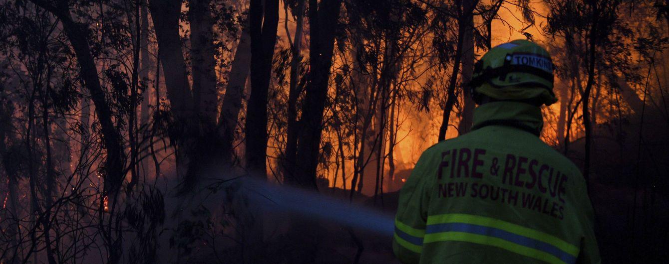 В Австралії пожежники врятували від вогню будинок і залишили власникові записку, що винні йому молока