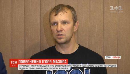 """Игорь Мазур на позывной """"Тополя"""" вернулся в Украину"""