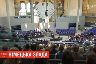 Бундестаг ухвалив нове газове законодавство ЄС для ще недобудованих газогонів