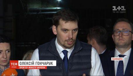 Гончарук обещает, что через несколько дней в Новояворовске и Новом Роздоле появится отопления