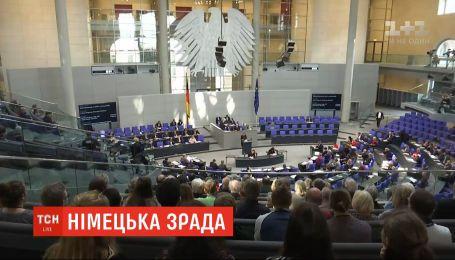 Бундестаг принял новое газовое законодательство ЕС для еще недостроенных газопроводов