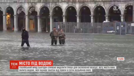 Убытки Венеции от наводнения оценивается в сотни миллионов евро