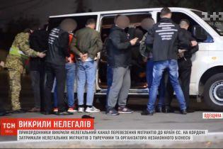 На Одещині прикордонники викрили нелегальний канал перевезення мігрантів до країн ЄС