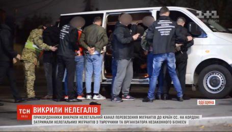 В Одесской области пограничники разоблачили нелегальный канал перевозки мигрантов в страны ЕС