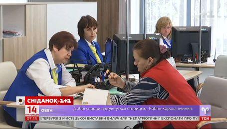 В Україні з 1 грудня пеpеpахують мінімальну пенсію – економічні новини