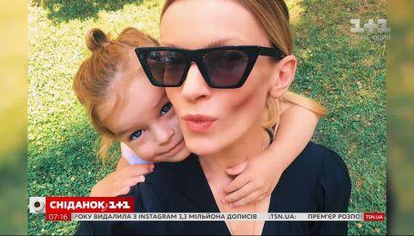 #ВернутьдетейUA: как семейный скандал начинает перерастать во всеукраинское движение