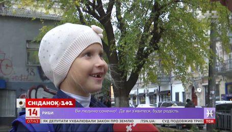 """На каких знаменитостей хотят быть похожи украинские дети – опрос """"Сніданка"""""""