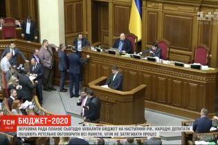 До розгляду не дійшло: що заважає депутатам оперативно ухвалити бюджет-2020