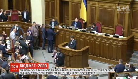 К рассмотрению не дошло: что мешает депутатам оперативно принять бюджет-2020