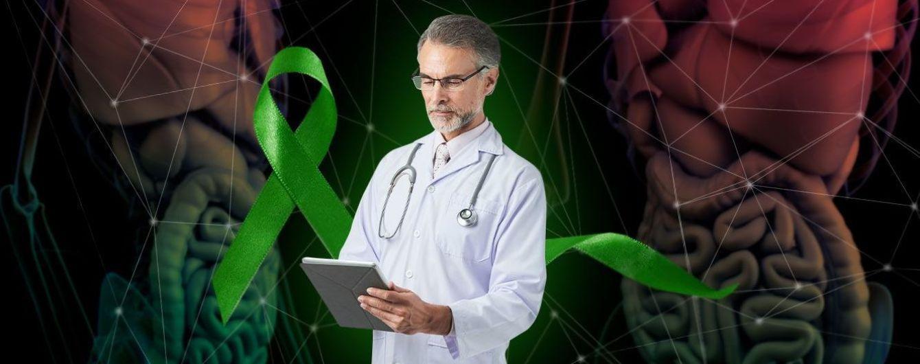 Рак печінки: ранні обстеження врятують життя