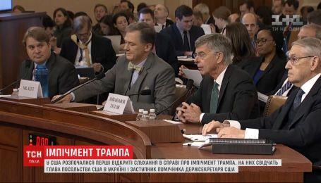 Про що розповіли Вільям Тейлор і Джордж Кент - останні подробиці Ukraine-Gate