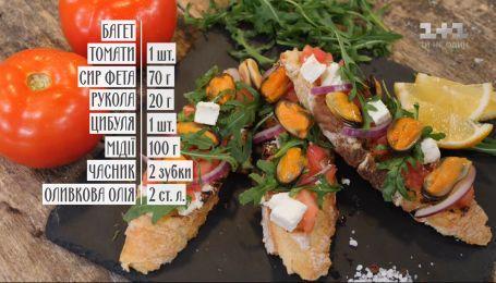 Брускетта с сыром и мидиями – рецепты Руслана Сеничкина