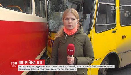 Тройное ДТП на Подоле почти заблокировало движение авто по улице Кирилловской