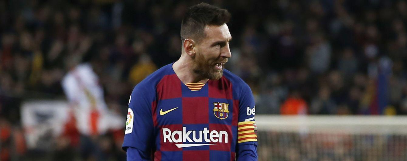 Месси рассказал, у какого футболиста один раз в жизни попросил футболку