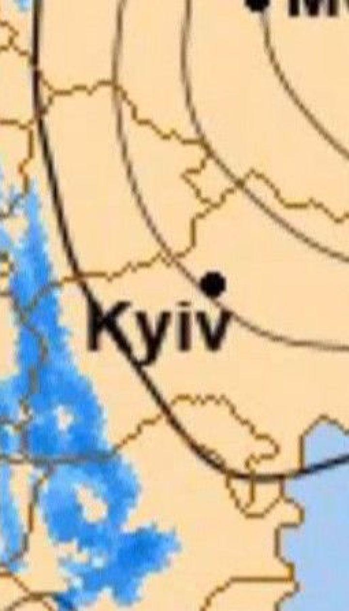 Погіршення погоди: в більшості областей України надзвичайники прогнозують шквальний вітер
