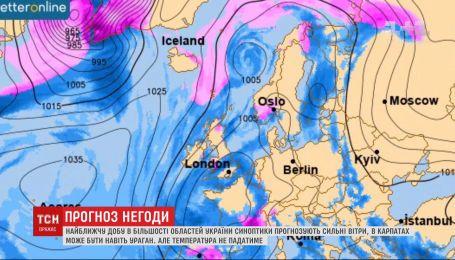 Ухудшение погоды: в большинстве областей Украины чрезвычайники прогнозируют шквальный ветер
