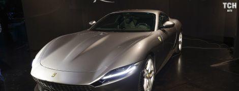 Ferrari представило спорткар созданный в честь Рима