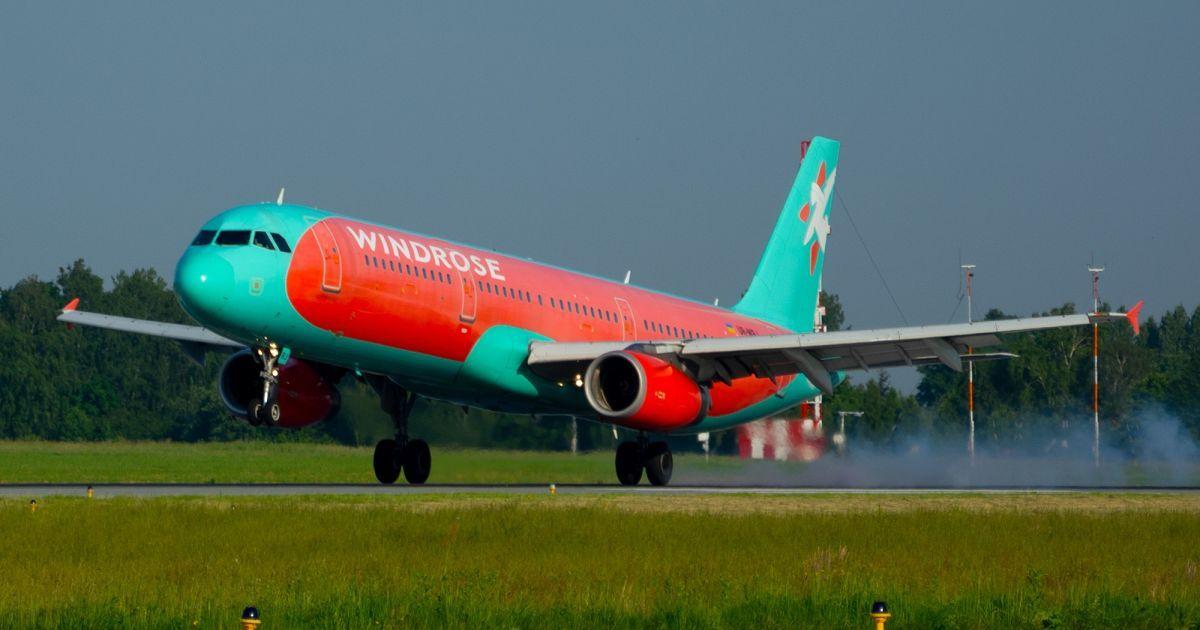 Windrose запустить оновлену програму внутрішніх рейсів