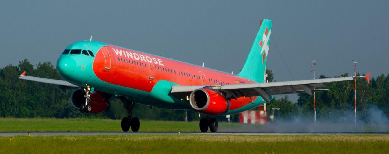 Windroseвідкриє рейс з Києва до Любляни