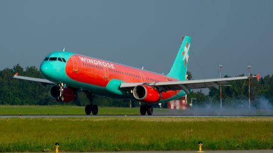 Windrose поєднає шість міст України новими рейсами
