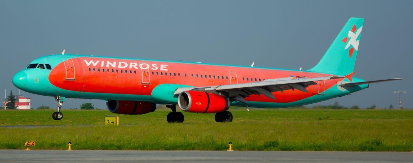 Windrose открывает новые международные рейсы и городами Украины