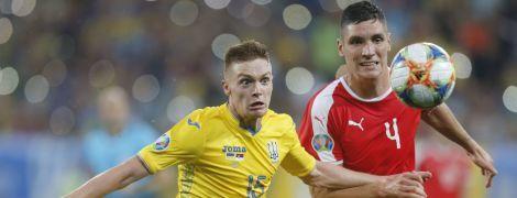 Матч відбору до Євро-2020 між Україною та Сербією судитиме авторитетний шотландець