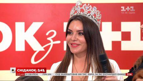 От кандидата наук до победительницы конкурса красоты – история Елены Жагловской