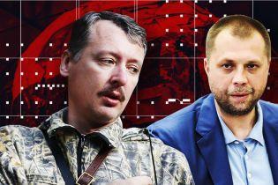Дело MH17: нидерландские следователи обнародовали новые перехваты разговоров боевиков, которые доказывают их подконтрольность России