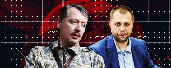 Справа MH17: нідерландські слідчі оприлюднили нові перехоплення розмов бойовиків, які доводять їхню підконтрольність Росії