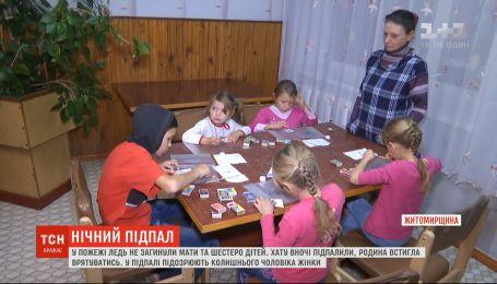 Многодетная семья чуть не сгорела в собственном доме на Житомирщине