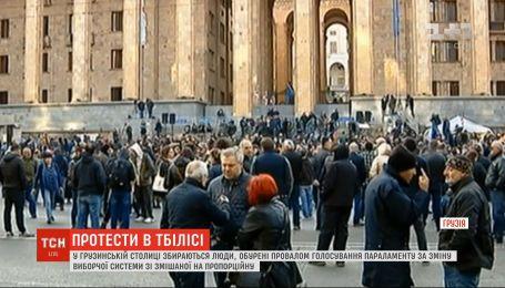 В Грузии вспыхнули протесты после провала избирательных изменений