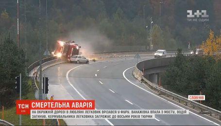 Смертельная авария в Словении: на окружной дороге в Любляне легковушка врезалась в фуру