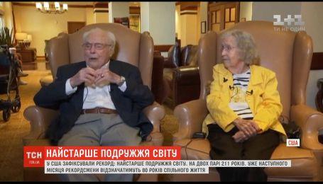 Найстарше подружжя світу розповіло секрети міцного та щасливого шлюбу