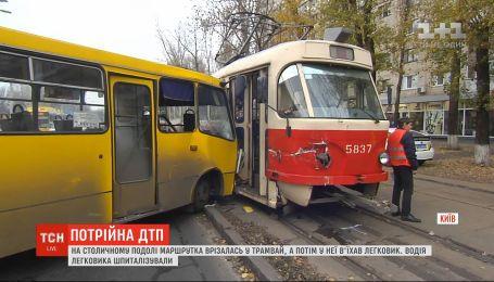 На столичном Подоле маршрутка врезалась в трамвай, а потом в нее въехала легковушка