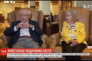 Самые старшие супруги мира рассказали секреты крепкого и счастливого брака