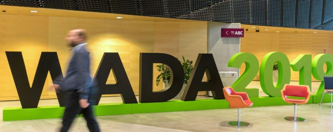 Віцепрезидентка WADA зізналася, що за нею стежили російські агенти