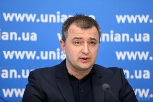 Рябошапка анонсировал увольнение Кулика из Генпрокуратуры