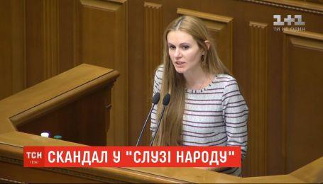 "Депутат из ""Слуги народа"" Анна Скороход обвинила власти в давлении на нее"