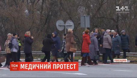 Работники Дубенской райбольницы перекрывали трассу Киев-Чоп в Ровенской области