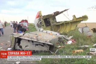 Справа МН-17: слідчі оприлюднили розмови бойовиків, які доводять їхню підконтрольність Росії