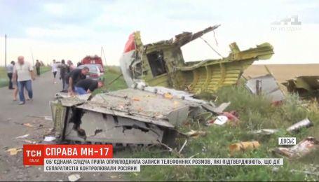 Дело МН-17: следователи обнародовали разговора боевиков, доказывающих их подконтрольность России